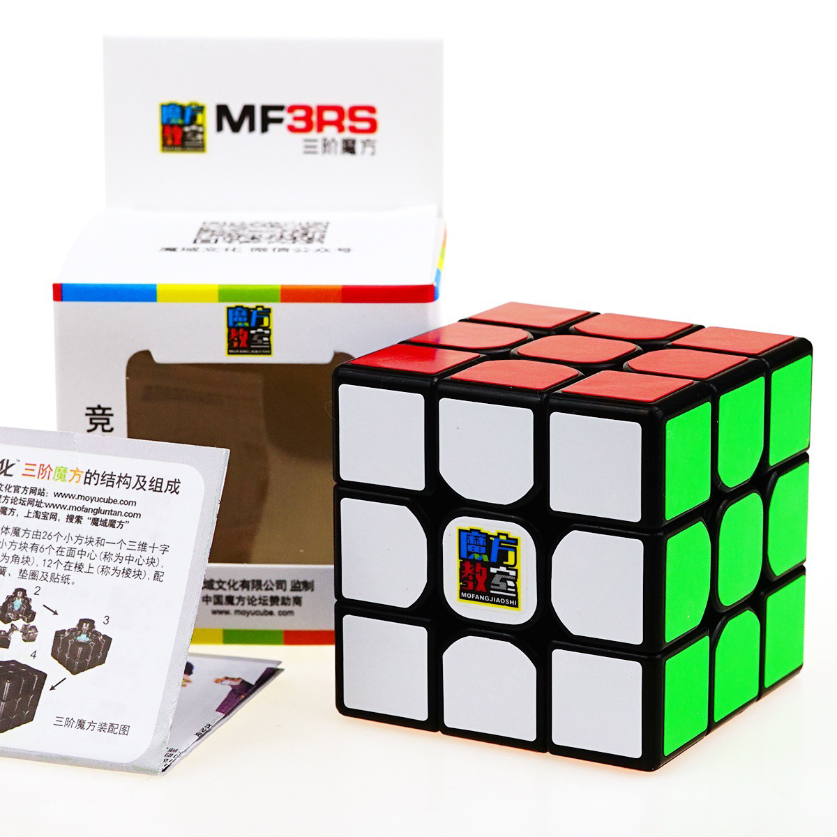 Moyu MF3RS Mofangjiaoshi 3x3x3 Magic Cube Professional  Speed Cube Puzzle Stickerless Magico Educational Toys For Children