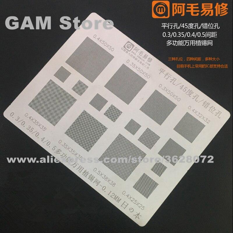 Multi Function Versatile BGA Stencil 0.3/0.35/0.4/0.5/Parallel/45 Degress Hole Universal Direct Heat Template 0.12mm Thickness