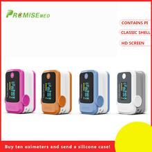 PR+MISE professional finger oxygen monitor SPO2 PR function portable design