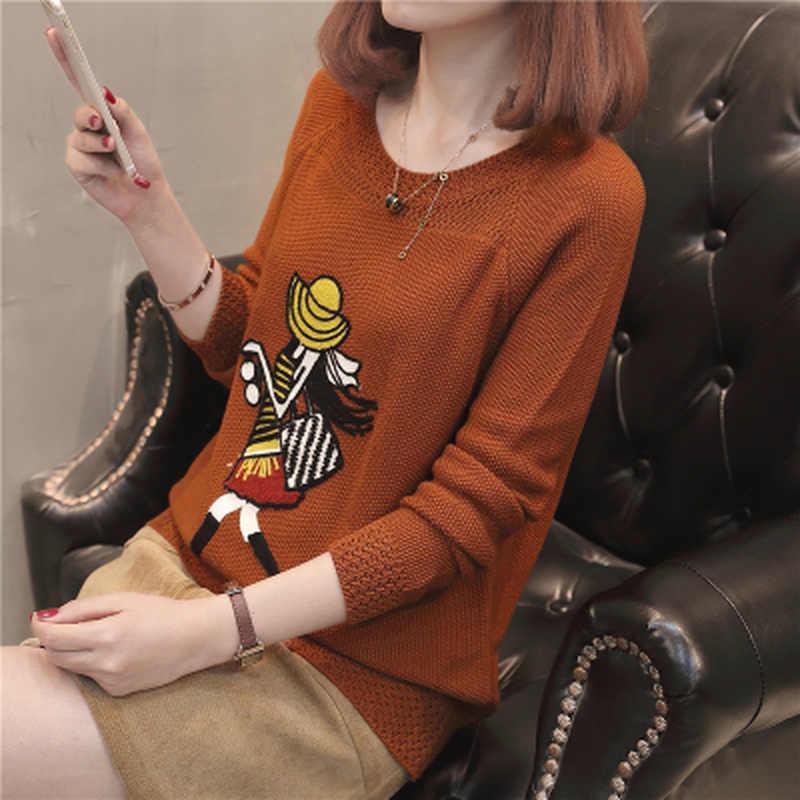 저렴한 도매 2018 새로운 여름 뜨거운 판매 여성 패션 캐주얼 따뜻한 좋은 스웨터 L403