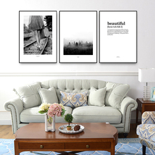 Modern Minimalistic Railway Cloud Forest Landscape  Canvas Painting Art Print Poster Picture Wall Home Decoration