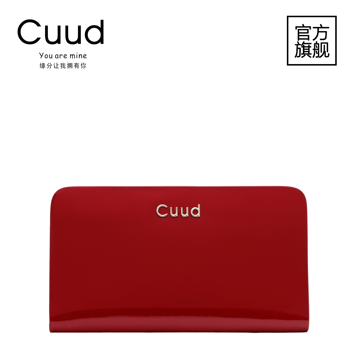 Cuud spring new red Zip Wallet Leather Hand bag leather and large capacity Long Wallet zuoyi crocodile leather original zipper snap multifunctional in large capacity and long wallet