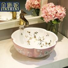 Gold jingdezhen ceramic counter basin bathroom washbasin wash basin art basin white above counter basin ceramic wash basin european washbasin bathroom basin round art basin lo621321