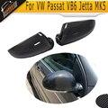 Автомобильные Боковые зеркальные чехлы из углеродного волокна для VW Jetta MK5 06-09 Passat VB6 04-10