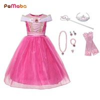 PaMaBa Age 4 10 Girls Aurora Princess Dresses Outfit Halloween Cosplay Costume Set Birthday Fancy Kids
