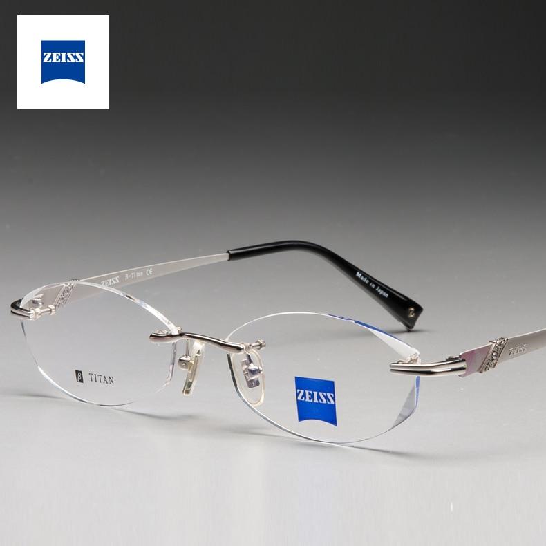 Rimless Glasses Desynthesis : Zeiss zeiss eyeglasses frame beta . titanium rimless ...