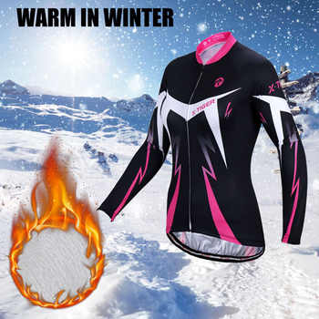 X-Tiger Pro Woman Winter Thermal Fleece Bike Jersey Set Clothing Cycling Bicycle Wear Maillot Ropa Ciclismo Invierno