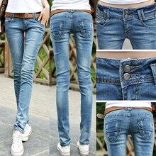 Модные сексуальные узкие брюки, облегающие джинсы для весны и лета, женские обтягивающие брюки с низкой талией, женские джинсовые брюки