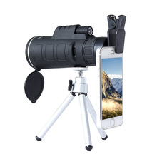 Monocular Telescope Birdwatching Magnifier Hand-Focus Travel Hiking Waterproof 35x50