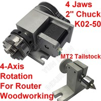 CNC dividing head A axis rotation 4 jaws Sanou K02 50 2inch chuck 4th 4 axis rotary & MT2 Tailstock For Router Wood working