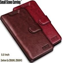 Флип Fundas кожи для Asus ZB500KL чехол кожаный бумажник чехол накладка для Asus Zenfone Go ZB500KL ZB500KG случай 5″ телефон Назад Coque