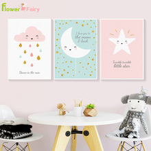 Baby Room Nordic Poster Cartoon Canvas Painting Picture Posters Living Room Little Stars Moon Wall Art Pictures Prints Unframed цена