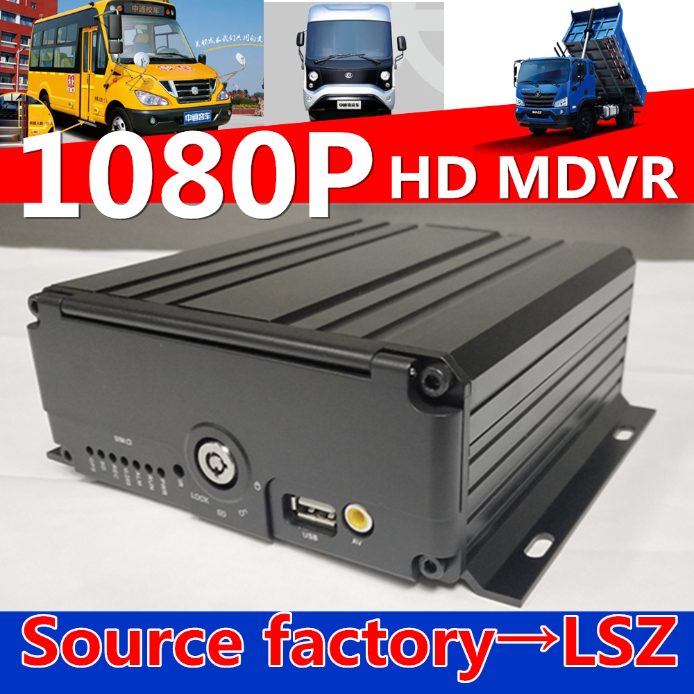 AHD1080P mobile DVR vehicle monitoring host 2 million pixel 4 hard disk recorder G-sensor source factory MDVR truck mdvr gps positioning vehicle monitoring host ahd4 road coaxial video recorder vehicle monitoring equipment