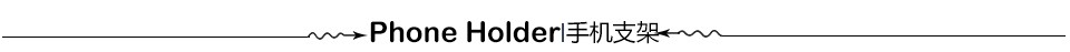 Phone-holder_01