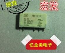 Реле HF41F 60-ZS HF41F-60-ZS HF41F/60-ZS 60VDC