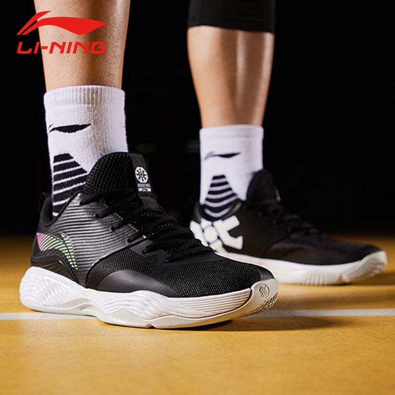 Li Ning Men 3 1 SE On Court Basketball Shoes Wearable Anti slip Support Breathable LiNing