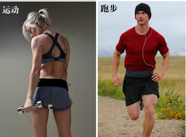 Unisex Sport Gym Running Belt Waist Bag Pack Light Weight Spandex Casual Cycling Funny Storage Waist Packs For Phone Card Key (56)