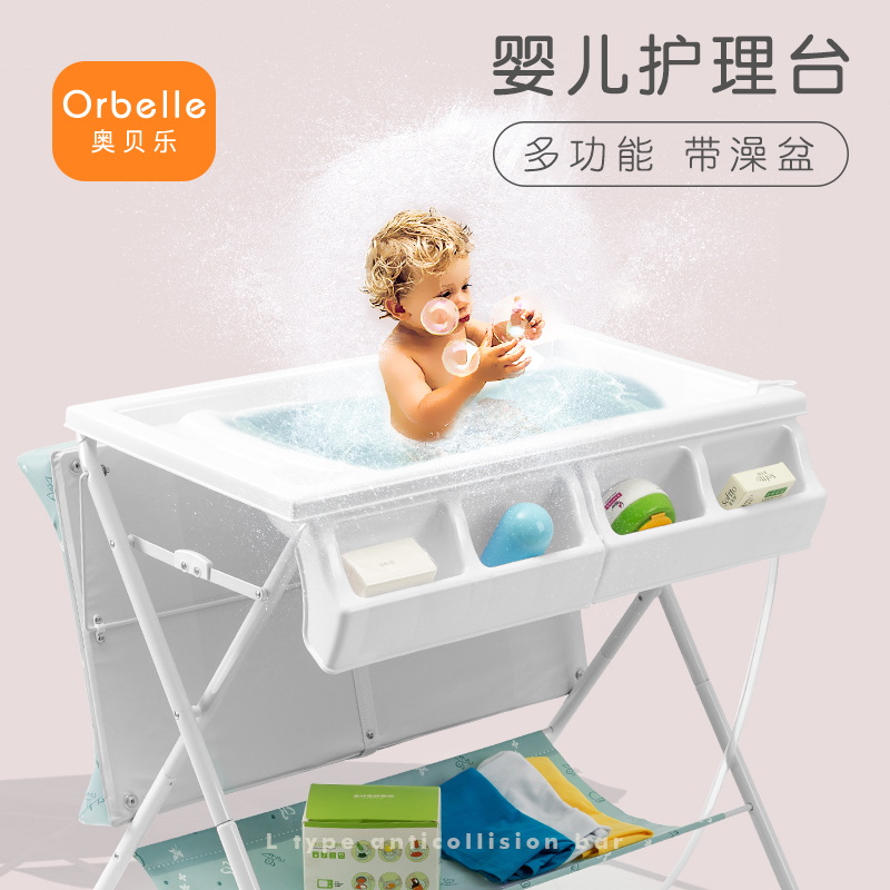Multi-functional diaper table easy folding convenient baby bath care table massage careMulti-functional diaper table easy folding convenient baby bath care table massage care