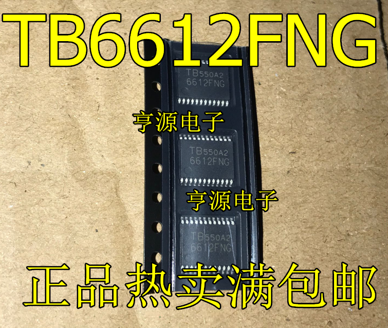 20pcs/lot TB6612FNG TB6612 6612FNG SSOP24 IC In Stock-in Integrated Circuits from Electronic Components & Supplies