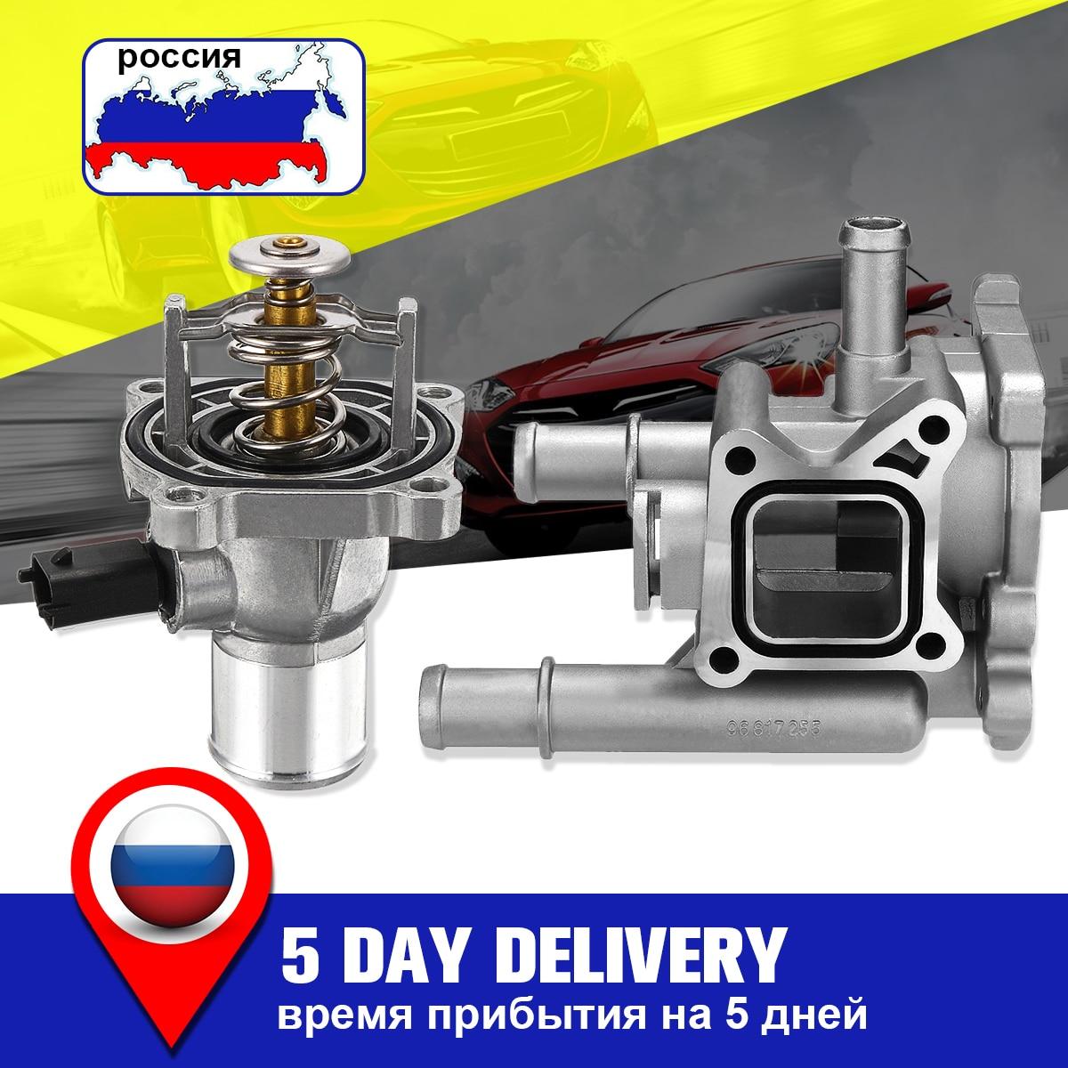 96984103 96984104 Aluminium Thermostat et Assemblée Logement Boîtier Métallique pour Opel Astra Zafira Signum Vectra pour Chevrolet Aveo