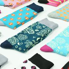 2019 Funny Casual Socks Man Hip Pop Cotton Bamboo Sock Winter Crew Jacquard Happy Socks Harajuku Fashion Clothes Gifts For Men