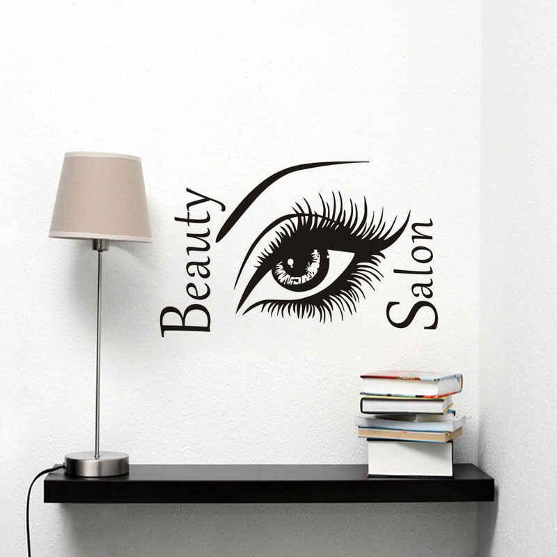Постеры с глазом