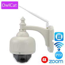 OwlCat Full HD 1080p 960P PTZ Wireless IP Speed Dome Camera Wifi Outdoor Security CCTV 2.8-12mm Auto Focus 4X Zoom SD Card ONVIF
