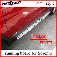 Aircraft 2009 Kia Sorento for Brushed Aluminium-Alloy ABS Side-Step-Nerf-Bar Side-Step-Nerf-Bar