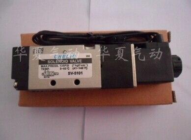 Taiwan Chelic solenoid valve SV-5101-W-AC220V