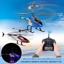 מרחוק Drone מעניין חינוכיים