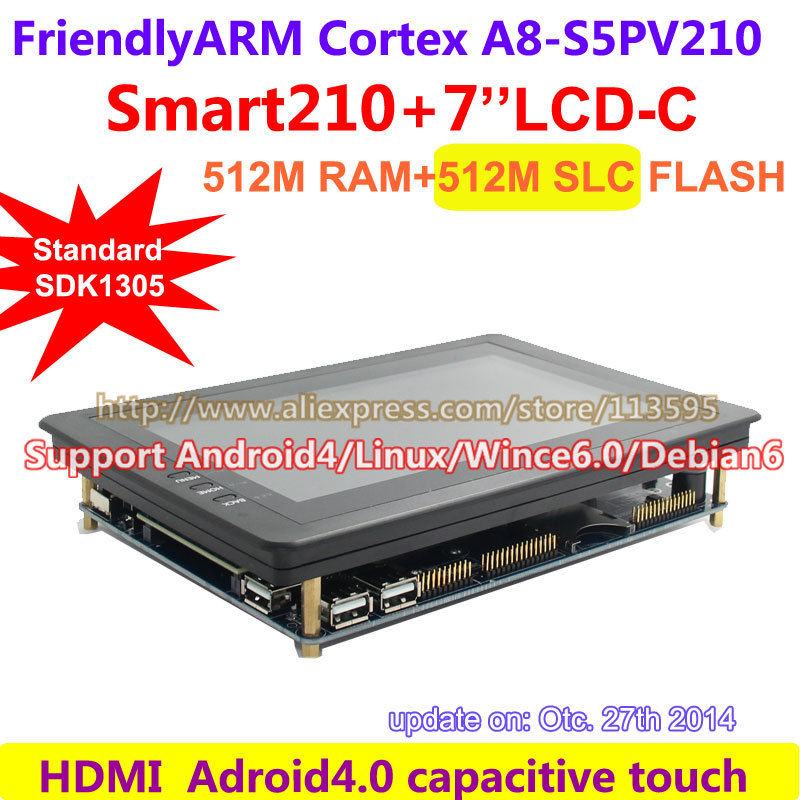 все цены на  FriendlyARM Development Board Smart210 + S702 7inch Capacitive  LCD 512M RAM+512M Flash Cortex A8 Android Linux  онлайн