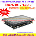 FriendlyARM Development Board Smart210 + S702 7inch Capacitive  LCD 512M RAM+512M Flash Cortex A8 Android Linux