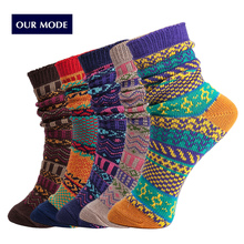 OUR MODE EUR36-43 winter thicken warm home floor cotton socks for women vintage pile heap socks ladies fashion long sock