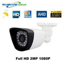 HD 3000TVL CCTV Home Video Surveillance Day/night 2.0MP AHD Security Bullet Camera Outdoor 2.0MP 3.6MM Wide Angle Lens