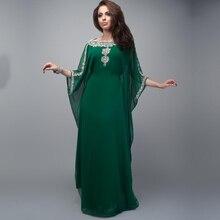 16 Emerald Green Kaftan Caftan Dubai Farasha Abayas Arabic Half Sleeve Crystal Maxi Long Formal Evening