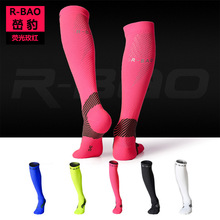 1pair Women Light Reflective Functional Socks High Tube Cycling Running Football Bowling Camping Hiking Sock 2 Colors