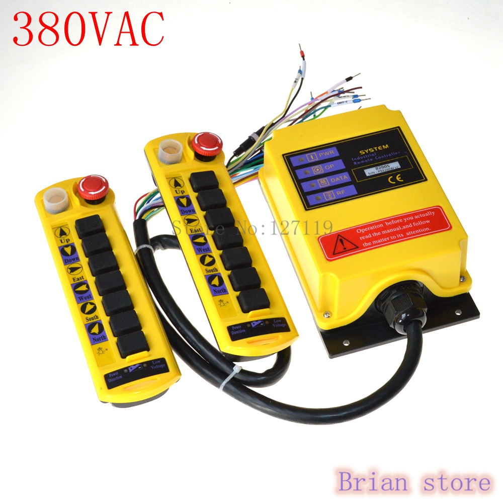 380VAC 2 Speed 2 Transmitter 7 Channel Control Hoist Crane Radio Remote Control System Controller niorfnio portable 0 6w fm transmitter mp3 broadcast radio transmitter for car meeting tour guide y4409b