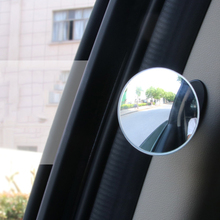 Car interior sub mirror Door side mirror 360 degree rotatable Car sub mirror Blind spot mirror carmate fan shaped sub mirror one pair in