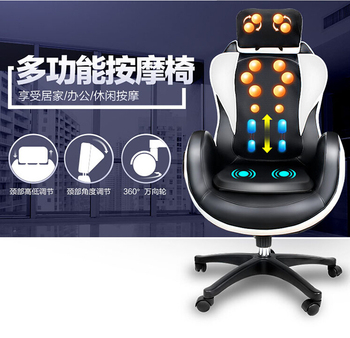 MZ-128J multifunctional electric massage chair boss chair office chair computer 3D robot rotating chair luxurious and comfortable office chair at the boss computer chair flat multifunction chair capable of rotating and lifting