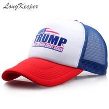LongKeeper presidente Donald Trump Snapback ajustable malla gorras de béisbol hacer América gran nuevo transpirable Re-Gorra de elecciones