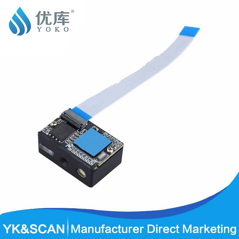 2D scan Engine YK-E3000H serial port command Manual PDA QR/1D/2D/ scan module Free Shipping Embedded Engine Koisk device blueskysea 1d image barcode scanner embedded module engine free shipping
