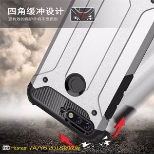for huawei y6 2018 shockproof hard pc tpu luxury hybird armor silicone back phone