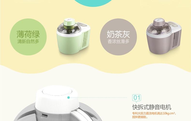 Ice Cream Machine Children Mini- Ice Cream Machine Household Small-sized Fully Automatic Ice Cream Trigger Commercial 19