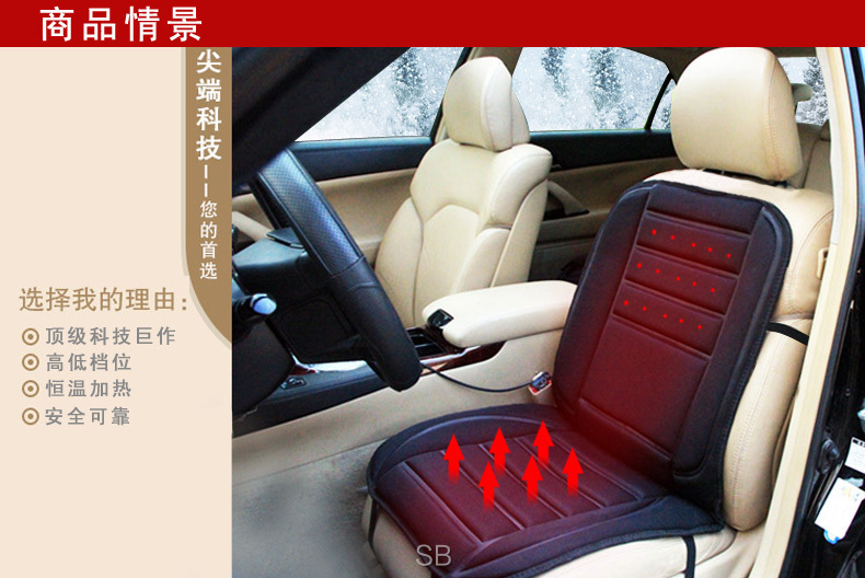 car Electric heated cushion auto supplies 6