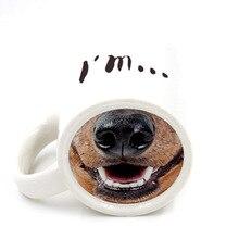 Funny printed coffee dog nose mug