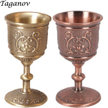 Vintage bronze goblet wine glass metal cup Embossed engraved hot liquor and spirits European style beer whiskey mug