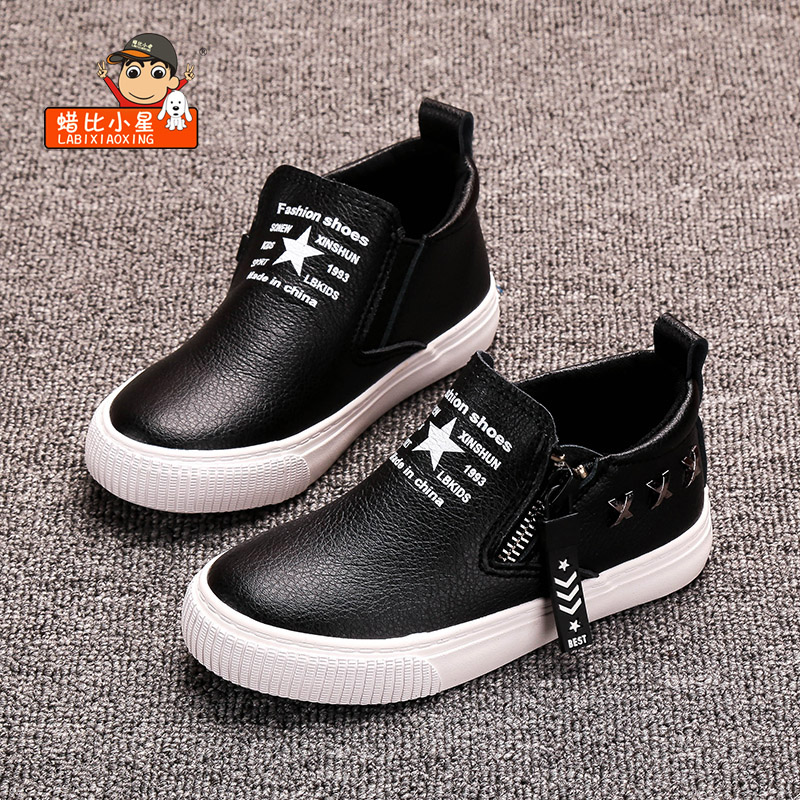 2017 Spring New LABIXIAOXING Children Flat Breathable Zip Kids Casual shoes Girl Boy Sport Shoes Sneakers