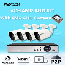 WANLIN New Arrival AHD CCTV System 4CH 4MP AHD DVR Kit with 4Pcs 4.0MP AHD Video Surveillance Security System
