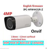 Original Dahua IPC HFW4431R Z Replace IPC HFW4300R Z Motorized VF Lens Network POE IP H