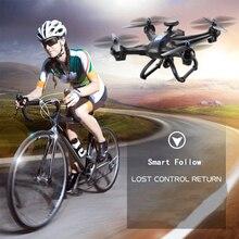 GPS Quadcopter with Camera,follow me drone, professional drone X183 with gps drone big drone with dual gps